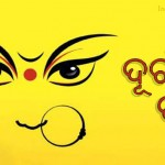 Durga Puja 2014 odia wallpaper