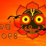 Odia New Year 2015 wallpaper