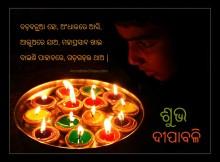 diwali in odisha 2013