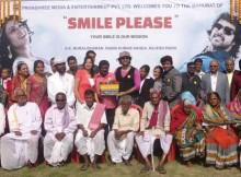 Smile Please oriya film