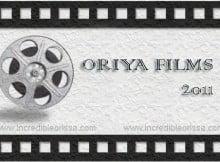 Oriya Films Released in Year 2011