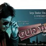 Gud Boy Oriya Film Posters