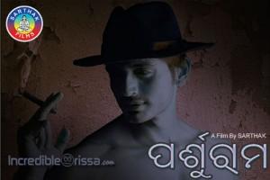 Parshuram Oriya Film