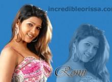 Romi oriya actress