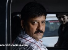 Odia movie Parshuram