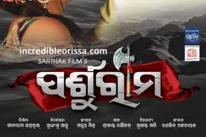Parshuram Oriya Movie Poster