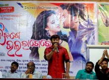 Kehi Jane Bhala Lagere audio release