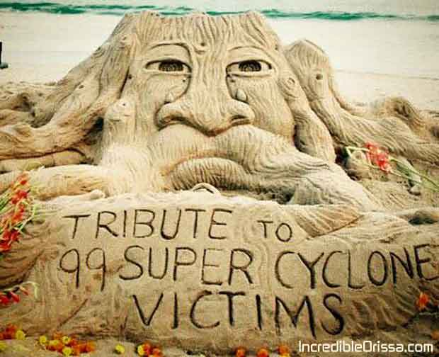 1999 Super Cyclone Sand Art
