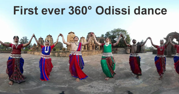 360 degree Odissi dance