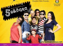 5 Engineers oriya movie
