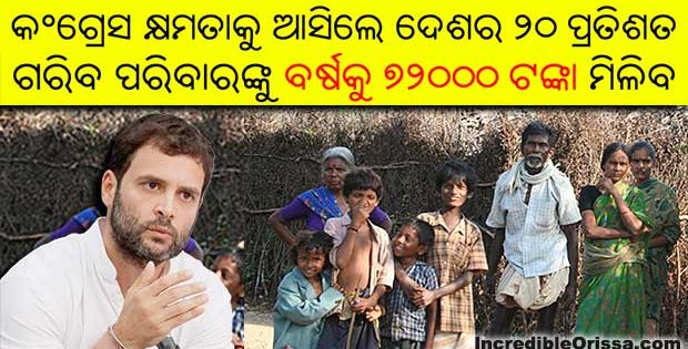 72000 per year to poor families