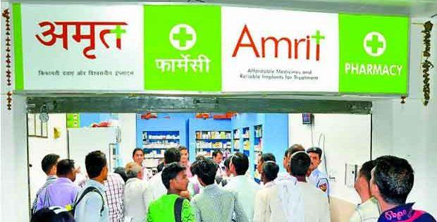 AMRIT pharmacy