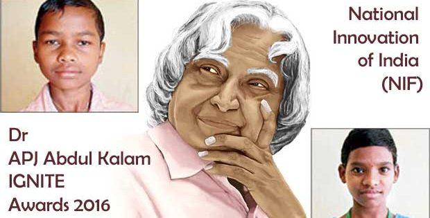 APJ Abdul Kalam IGNITE Awards 2016