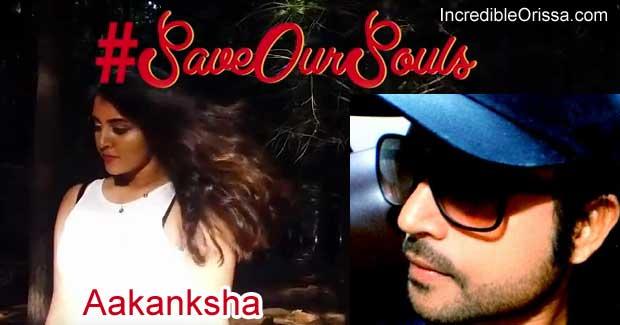 Aakanksha Odia Album Manas Preetam