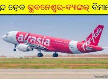 AirAsia Bhubaneswar Bangkok direct flight