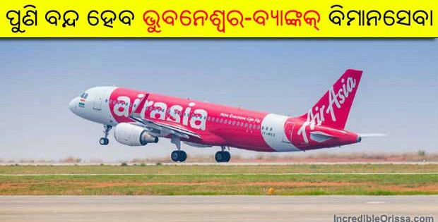 AirAsia Bhubaneswar Bangkok direct flight