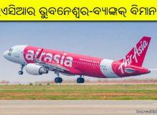 AirAsia Bhubaneswar Bangkok flight