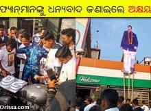 Akshay Kumar Odia fans