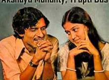 Akshaya Mohanty and Trupti Das