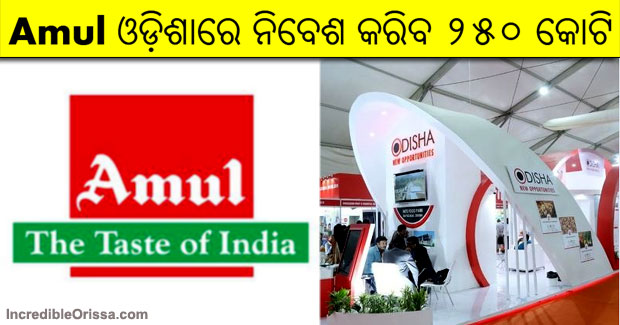 Amul to invest in Odisha