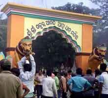 Ananda Atma Ashram