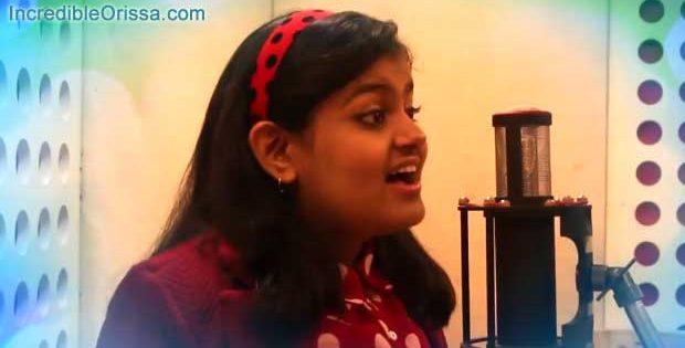 Ananya Nanda singer