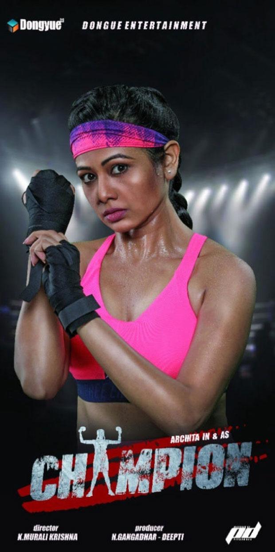 Archita Sahu boxer