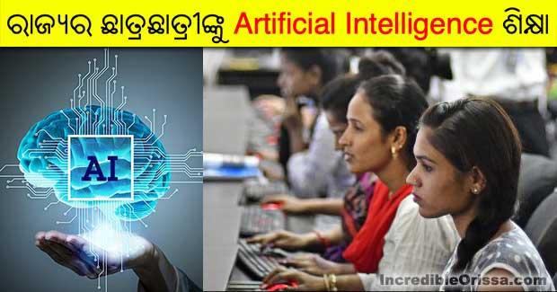 Artificial Intelligence Odisha