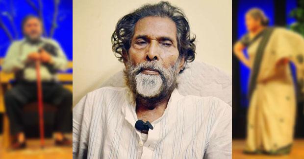 Asim Basu