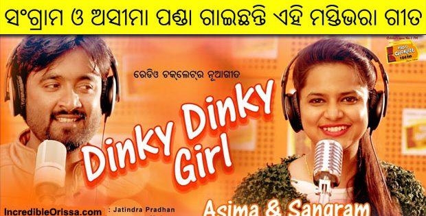 Asima Panda and Sangram Mohanty