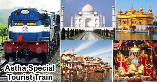 Astha Special Tourist Train