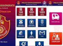 BBSR-CTC Police App