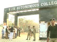 BJB Autonomous College