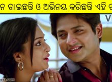 Babushan Seetal video song