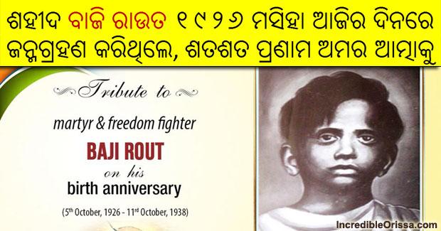 Baji Rout martyr