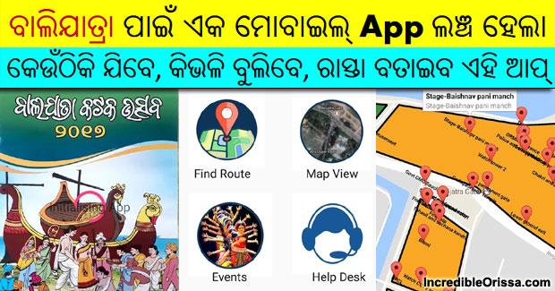Baliyatra Mobile App