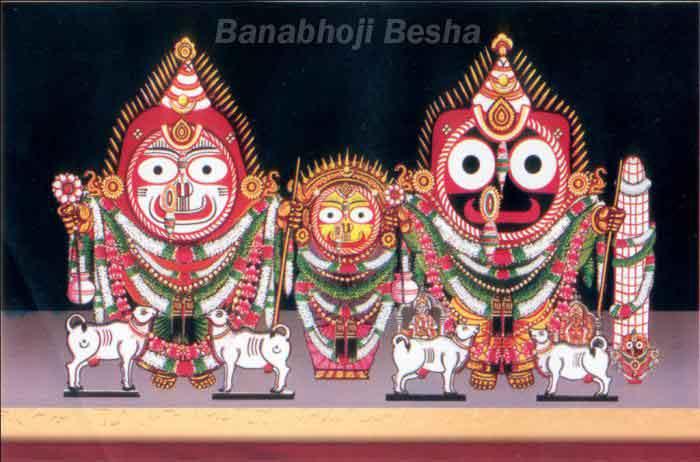 Banabhoji Besha