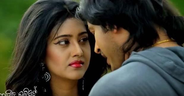 Barsha Priyadarshini song