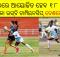 Bhubaneswar Asia Rugby Girls Championship
