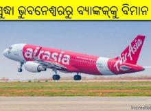 Bhubaneswar to Bangkok flight