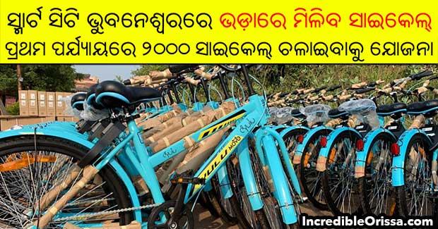 Bhubaneswar Bicycle Sharing