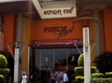 Bhubaneswar Big Bazaar