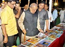 Bhubaneswar Book Fair 2015