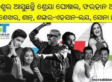 Bhubaneswar City Festival .FEST