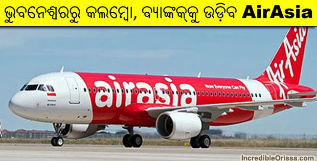 Bhubaneswar to Colombo flight