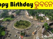 Bhubaneswar Foundation Day