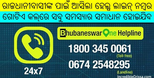 Bhubaneswar One Helpline
