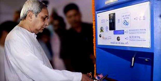 Bhubaneswar Water ATM