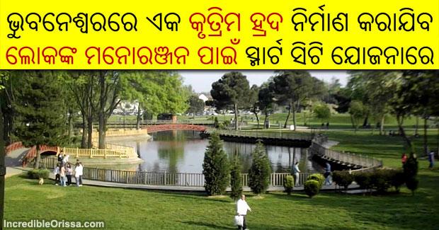 Bhubaneswar artificial lake