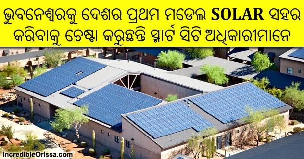 Bhubaneswar model solar city
